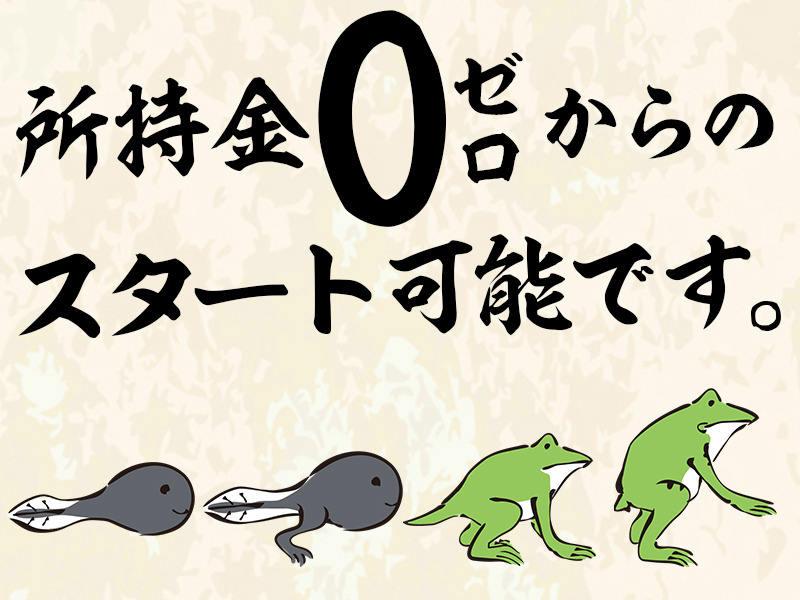 グリーン警備保障株式会社神奈川研修センター
