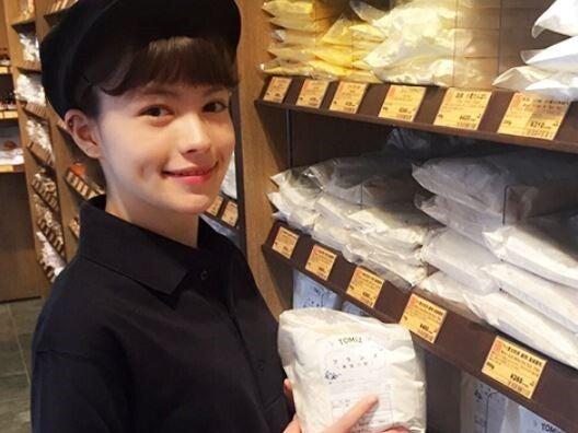 仙台 富澤 商店