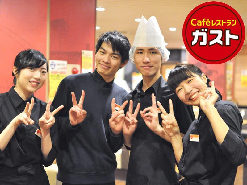 ガスト つくばテクノパーク桜店<018802>