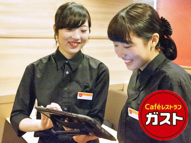 ガスト 駒形インター店<012929>