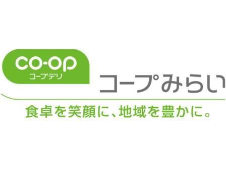 ログイン コープ みらい 【コープみらい】コープ共済 公式ホームページ