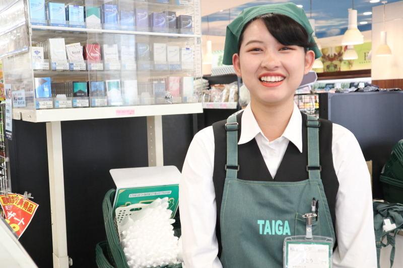 スーパー生鮮館TAIGA 岡津店