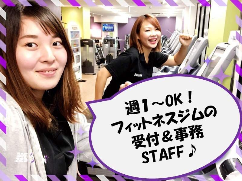 【Anytime Fitness南太田店】
