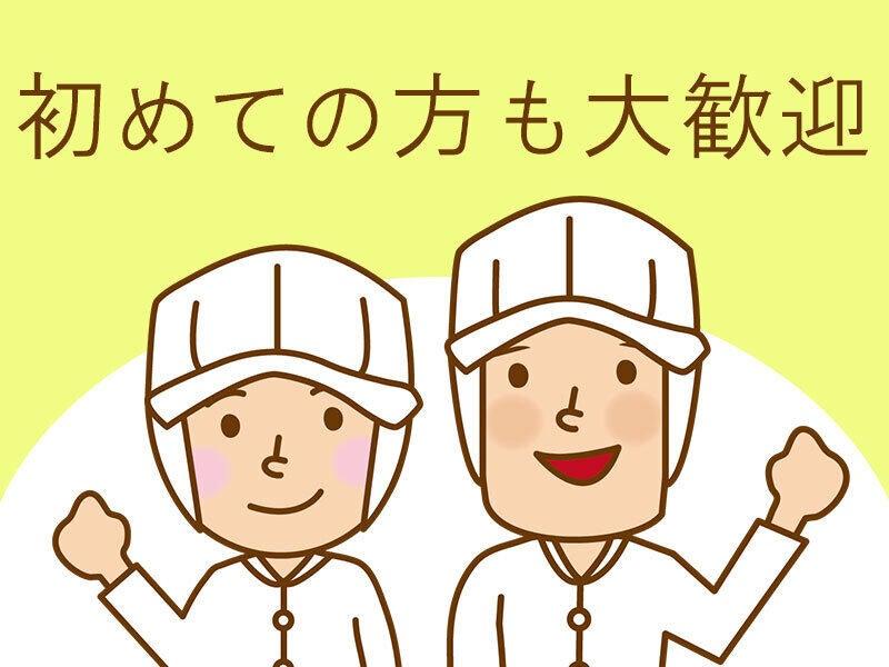 小倉山荘 バイト