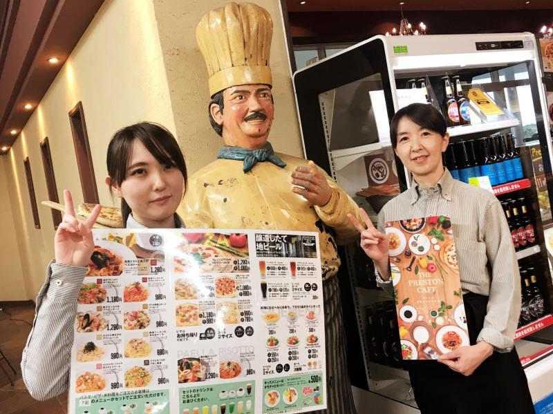The Preston Cafe 宇都宮店
