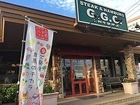 G.G.C前橋店