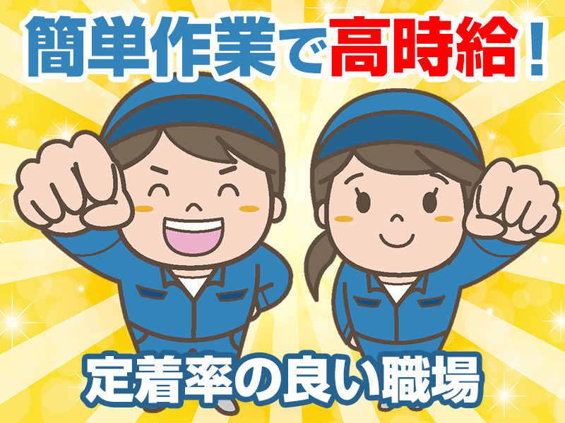 シーデーピージャパン株式会社さいたま営業所