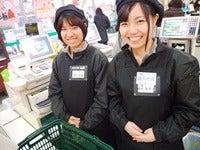 スーパー 高岡 業務 富山県高岡市のスーパー一覧