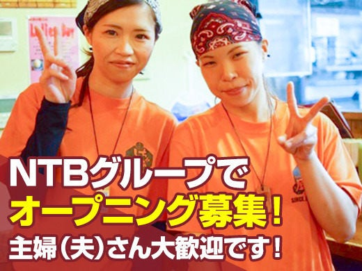 NTBグループ水戸新工場直売所(仮)
