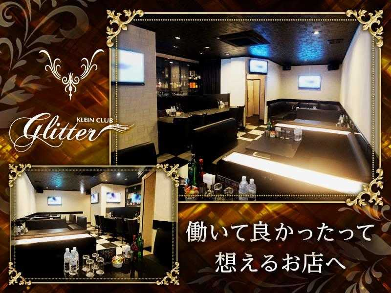 \GRAND OPEN♪/NEW STAFF大募集中!