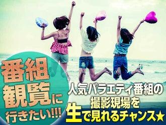 会社 エージェンシー 株式 555