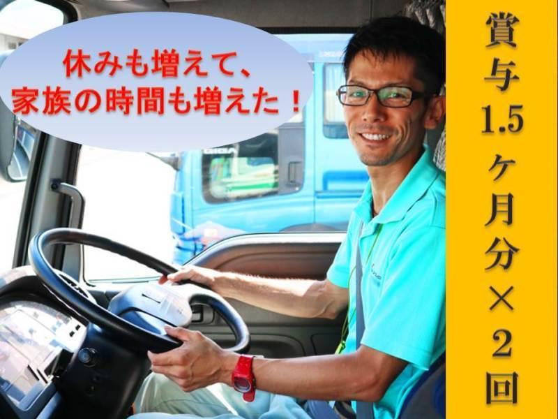 株式会社シーエックスカーゴ 関東配送センター 桶川事業所