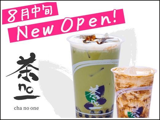 株式会社KRG茶no1(チャノワン)