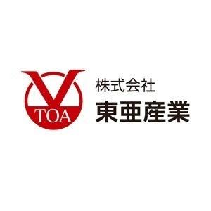 東亜 産業 会社 株式