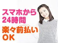 株式会社ケイ・プランニング