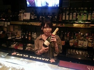 バー バイト 東京