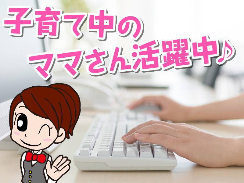 日本 年金 機構 埼玉 広域 事務 センター