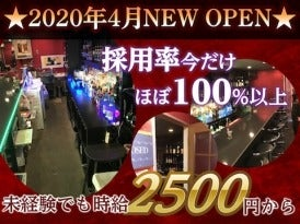NEW OPEN直後!採用率ほぼ100%!