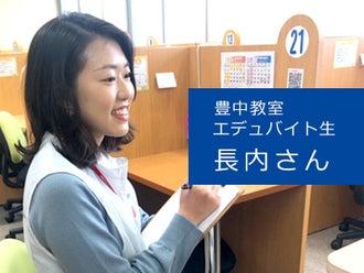 豊中駅 コンサート バイト
