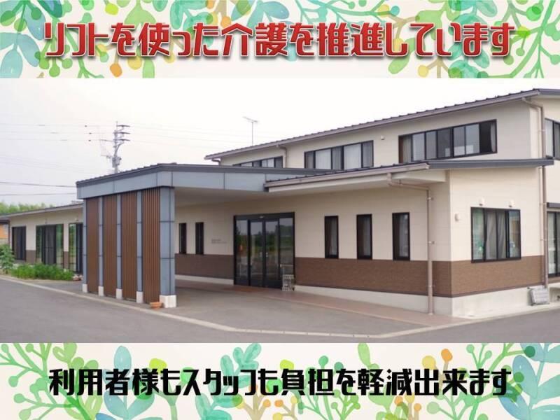 佐賀市 モニター バイト